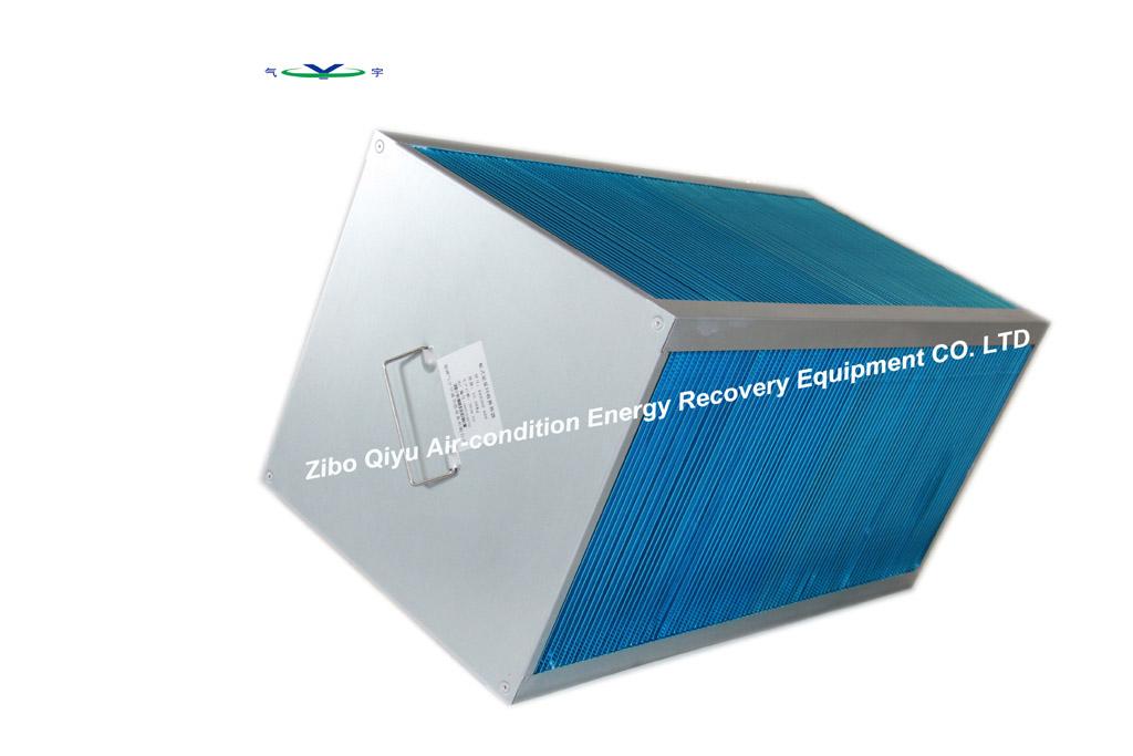 板式显热能量回收换热器